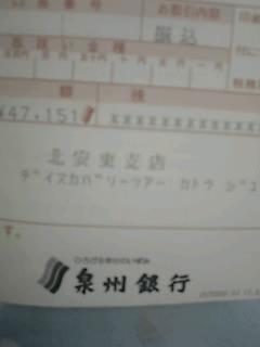 チケット 購入(b^-゜)